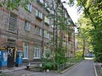 Пермь, Чкалова ул, дом 52