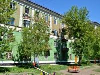 Пермь, улица Клары Цеткин, дом 1. многоквартирный дом