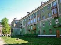 Пермь, улица Клары Цеткин, дом 2. многоквартирный дом