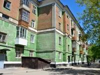 Пермь, Клары Цеткин ул, дом 2