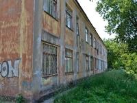 Пермь, Клары Цеткин ул, дом 3