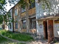 Пермь, улица Клары Цеткин, дом 3. многоквартирный дом
