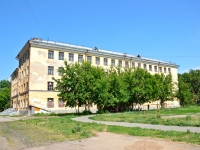 Пермь, улица Клары Цеткин, дом 10. школа №96