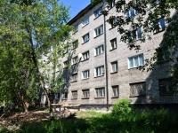 Пермь, улица Клары Цеткин, дом 13. общежитие