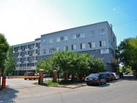 Пермь, улица Клары Цеткин, дом 14. офисное здание