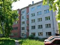 Пермь, улица Клары Цеткин, дом 15. многоквартирный дом
