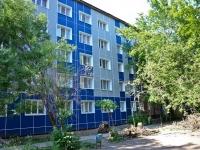 Пермь, улица Клары Цеткин, дом 17. общежитие