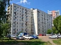 Пермь, улица Клары Цеткин, дом 21. многоквартирный дом