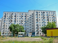 Пермь, Клары Цеткин ул, дом 21