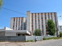 Пермь, Клары Цеткин ул, дом 23