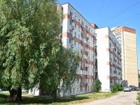 Пермь, Клары Цеткин ул, дом 25