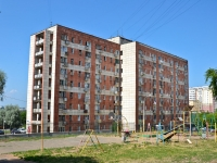 Пермь, Клары Цеткин ул, дом 27