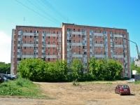 Пермь, Клары Цеткин ул, дом 29