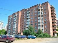 Пермь, Клары Цеткин ул, дом 31