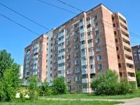 Пермь, Клары Цеткин ул, дом 33