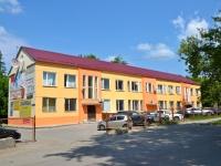 Пермь, улица Клары Цеткин, дом 5. офисное здание