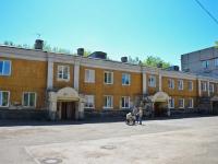 Пермь, улица Коминтерна, дом 5. родильный дом