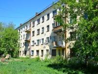Пермь, улица Коминтерна, дом 6. многоквартирный дом