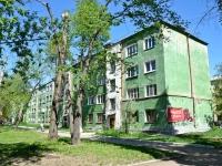 Пермь, улица Коминтерна, дом 8. многоквартирный дом