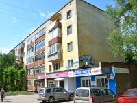Пермь, улица Коминтерна, дом 11. многоквартирный дом