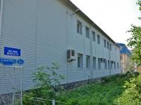 Пермь, улица Коминтерна, дом 11А. офисное здание