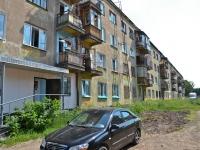 Пермь, улица Коминтерна, дом 12. многоквартирный дом
