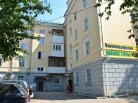 Пермь, улица Коминтерна, дом 9. многоквартирный дом