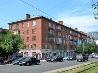 Пермь, улица Коминтерна, дом 18. многоквартирный дом