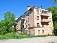 Пермь, улица Чердынская, дом 4. многоквартирный дом