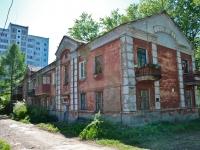 Пермь, улица Чердынская, дом 3. многоквартирный дом