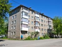 Пермь, улица Чердынская, дом 6. многоквартирный дом