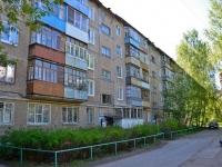 Пермь, улица Чердынская, дом 8. многоквартирный дом