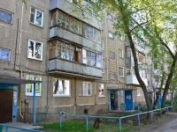 Пермь, улица Чердынская, дом 10. многоквартирный дом
