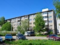 Пермь, улица Чердынская, дом 12. многоквартирный дом