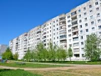 Пермь, улица Чердынская, дом 13. многоквартирный дом