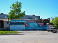 Пермь, улица Чердынская, дом 13/1. магазин