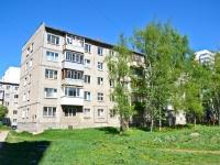 Пермь, улица Чердынская, дом 14. многоквартирный дом
