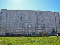 Пермь, улица Чердынская, дом 15. многоквартирный дом