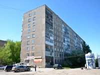 Пермь, улица Чердынская, дом 18. многоквартирный дом