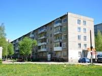 Пермь, улица Чердынская, дом 20. многоквартирный дом