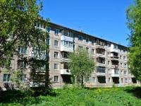 Пермь, улица Чердынская, дом 21. многоквартирный дом