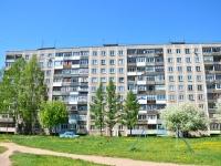 Пермь, улица Чердынская, дом 22. многоквартирный дом