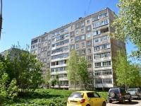 Пермь, улица Чердынская, дом 22А. многоквартирный дом