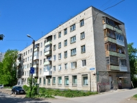Пермь, улица Елькина, дом 1. многоквартирный дом