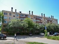Пермь, улица Елькина, дом 2. многоквартирный дом
