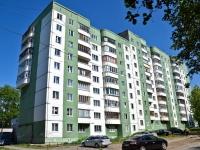 Пермь, улица Елькина, дом 3. многоквартирный дом