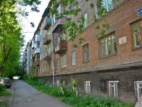 Пермь, улица Елькина, дом 4. многоквартирный дом