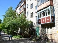 Пермь, улица Елькина, дом 4А. многоквартирный дом