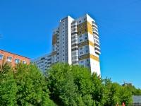 Пермь, улица Елькина, дом 8А. многоквартирный дом