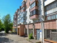 Пермь, улица Елькина, дом 45. многоквартирный дом